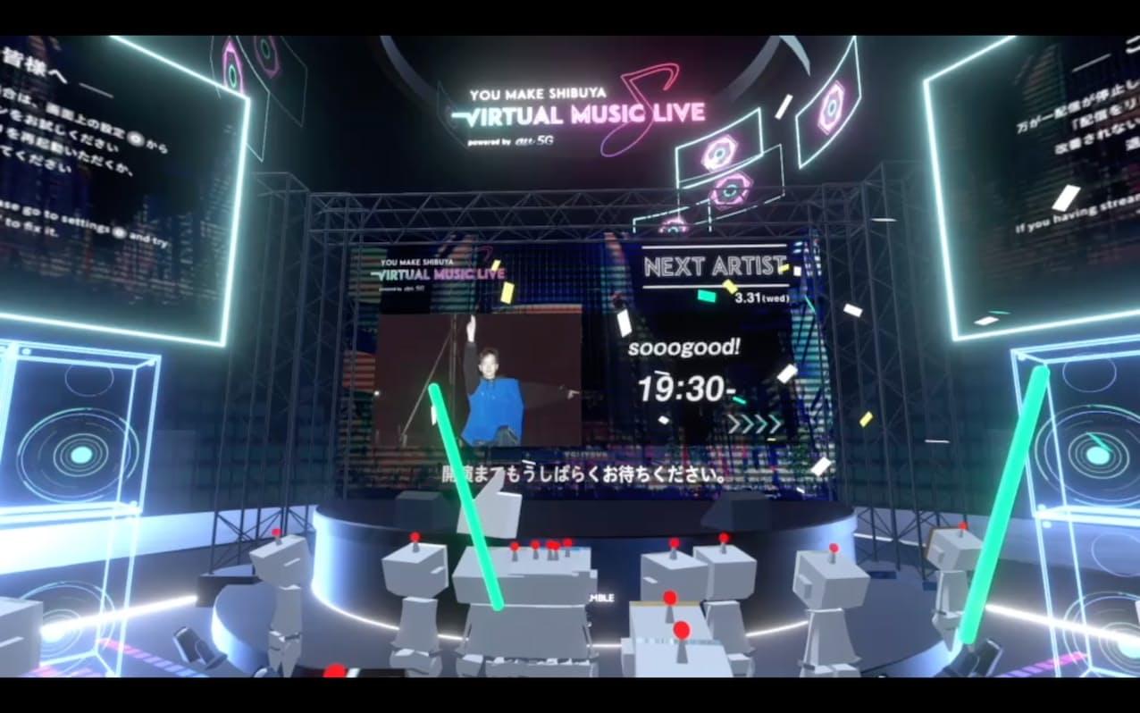 仮想空間「バーチャル渋谷」内に設けられたライブハウス (c)KDDI • au 5G/渋谷未来デザイン