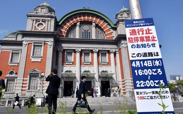 聖火リレーの到着式「セレブレーション」を無観客で実施することが検討されている大阪市中央公会堂前(2日午前、同市北区)