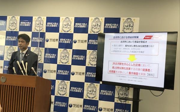 大井川知事は古河市の感染者急増に危機感を示した(茨城県庁)