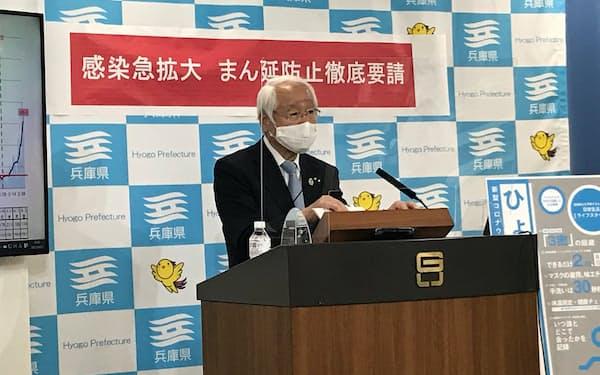 対策本部会議後に記者会見する兵庫県の井戸知事(2日)