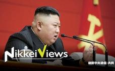 欧州、北朝鮮と距離開く アジア政策を見直し