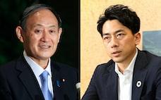 首相支える神奈川人脈と財務省