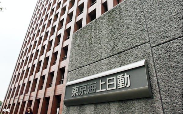 東京海上日動火災保険の本社(東京・千代田)