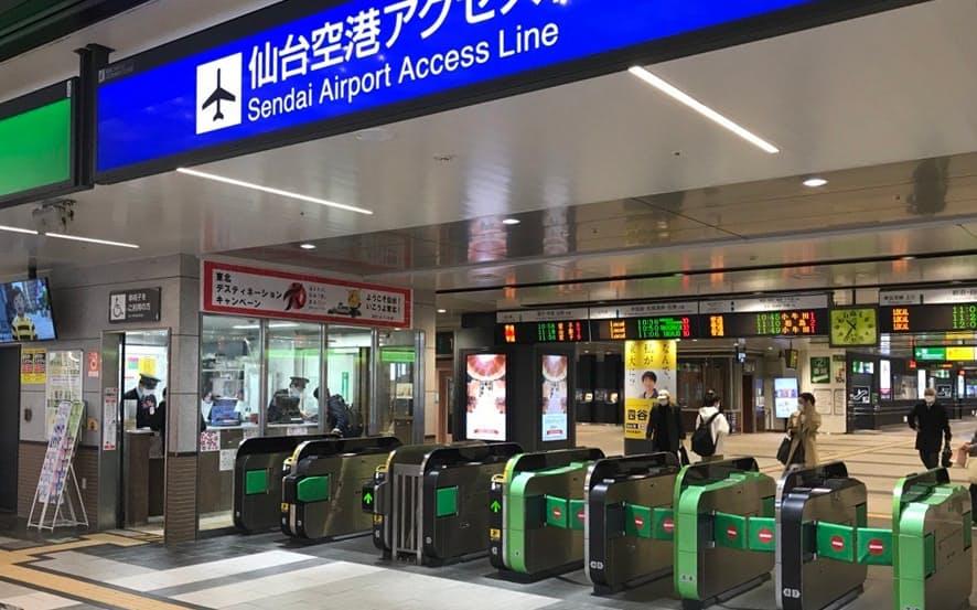 在来線改札口の人通りは、大学の入学式がある例年と比べて少ないという(5日午前、JR仙台駅)=斎宮孝太郎撮影