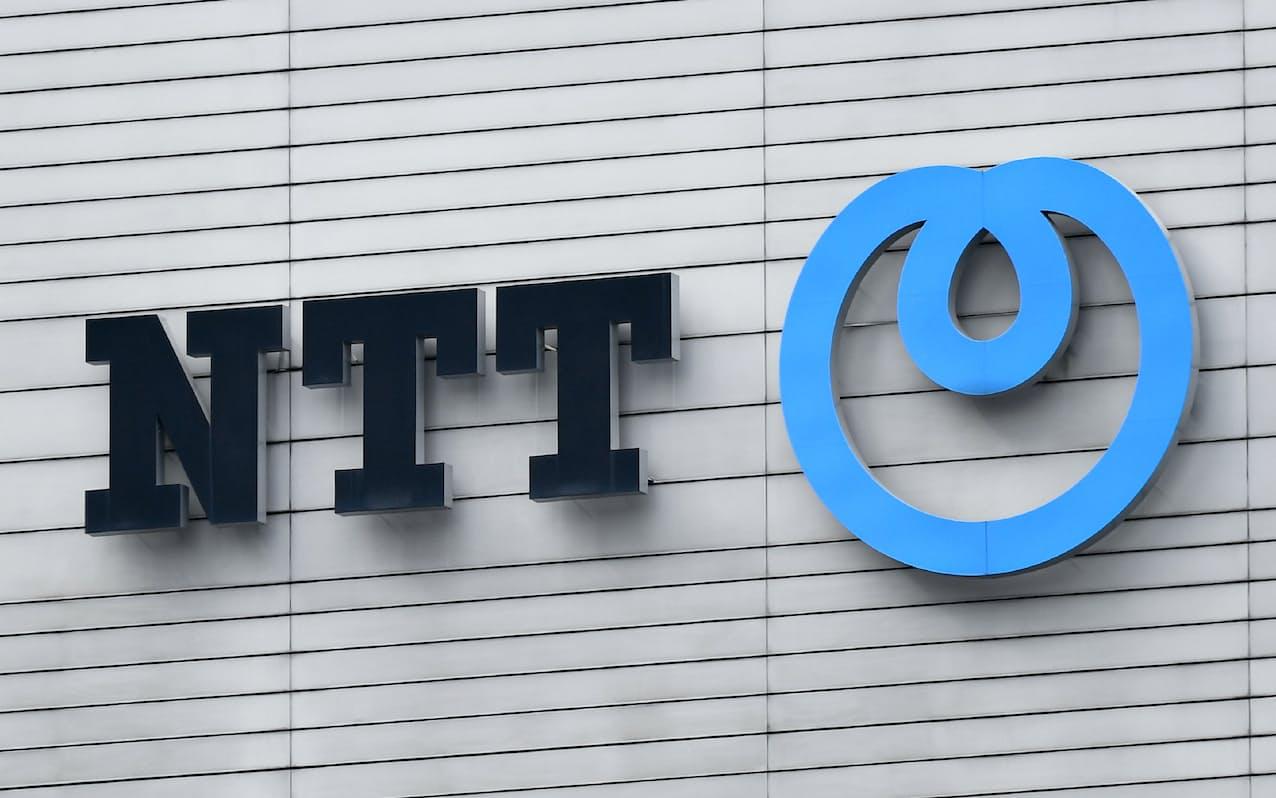 NTTによる接待問題の真相究明を求めた