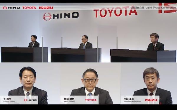 オンラインで記者会見する(左から)日野自動車の下社長、トヨタ自動車の豊田社長、いすゞ自動車の片山社長(3月24日)