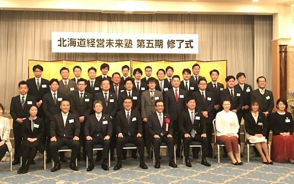 第5期の修了式には秋元克広札幌市長も出席した。