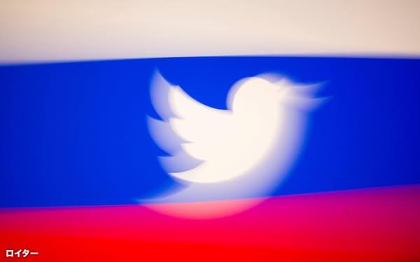 ツイッターのロゴとロシアの国旗=ロイター