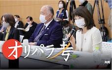 大学で競技続ける女性増加へ 日本もタイトルナインを