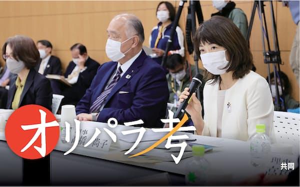 東京五輪・パラリンピック大会組織委員会も高橋尚子さん㊨ら新たな女性理事12人が加わり、女性理事比率が4割に引き上げられた