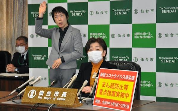 記者会見する仙台市の郡市長(6日、仙台市役所)
