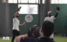 高校野球、知的障害ある生徒も 夢の甲子園へ一歩
