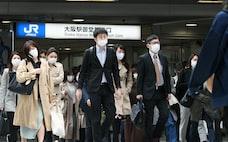 関西のテレワーク普及、首都圏に後れ 柔軟な働き方途上