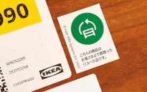 イケア・ジャパンは、2017年からイケアの中古家具の買い取りと再販売をスタート。買い取った家具をメンテナンスし、専用のシールを貼って販売している