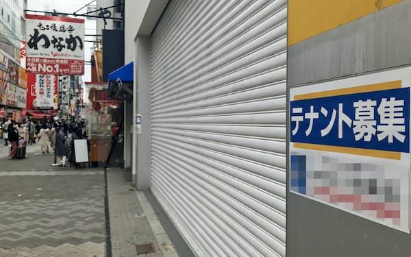 大阪の都心では空き店舗が増えている(大阪市中央区)=一部画像処理しています