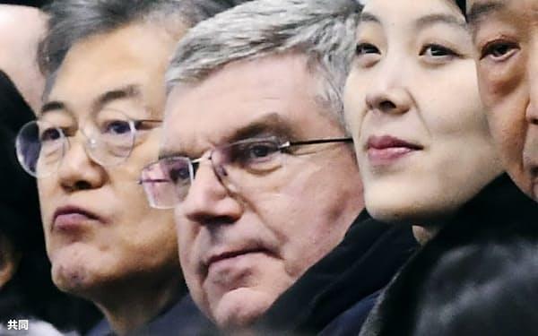 平昌冬季五輪でアイスホッケー女子の合同チーム「コリア」の観戦に訪れたIOCのバッハ会長(中央)、金与正・朝鮮労働党第1副部長(右、肩書は当時)ら。左は韓国の文在寅大統領=2018年2月、韓国・江陵(共同)