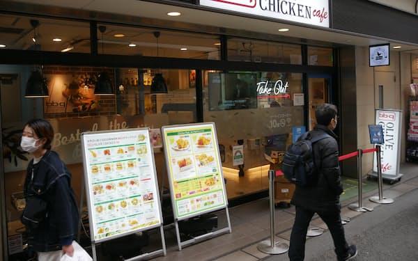 ワタミは居酒屋から新業態への転換を進める(東京都渋谷区の店舗)