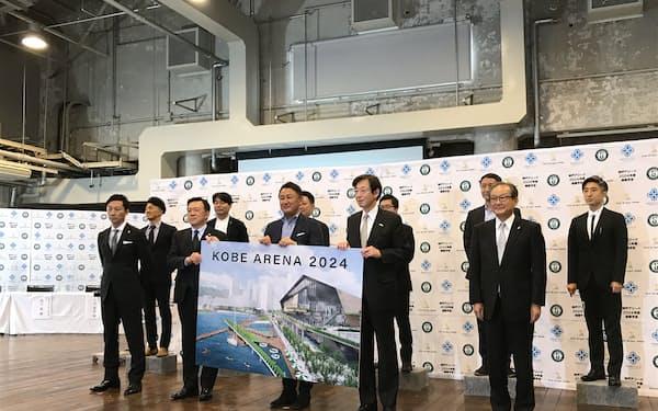 神戸市の新アリーナは22年に着工する予定だ
