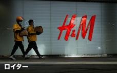 人権問題、投資家が圧力 ウイグル巡り企業板挟み