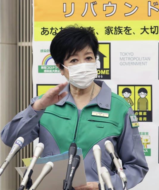 東京 コロナ 速報 ウイルス 新型コロナウイルス感染症まとめ