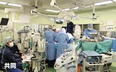 コロナ患者への生体肺移植、脳死提供少なく選択肢に