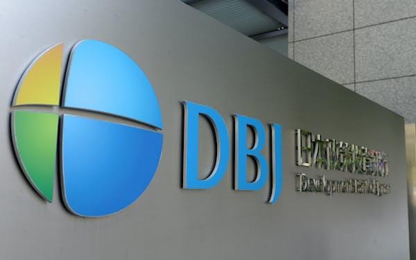 新型コロナウイルスの影響で困窮する業界への支援を期待される日本政策投資銀行