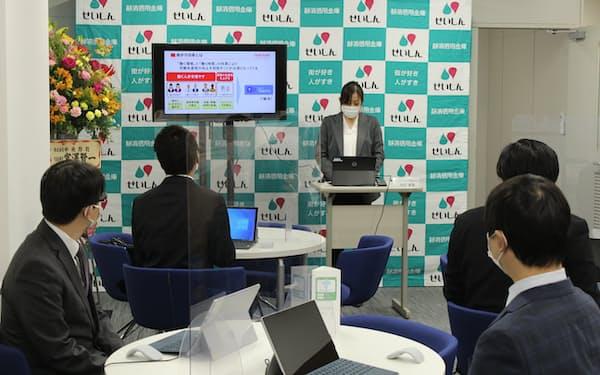 静清信金は「kyoten」開所当日、社内用情報共有ツールについての経営者向けセミナーを開いた(9日、静岡市)