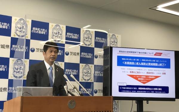 大井川知事は、飲食店の見回り対策を表明した(9日)