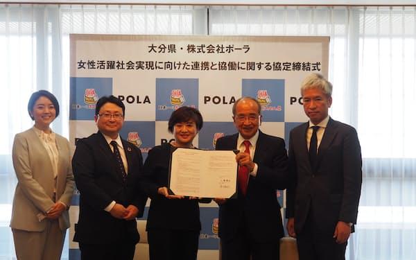 包括連携協定を結んだ大分県の広瀬知事(右から2人目)とポーラの及川社長㊥(9日、大分県庁)