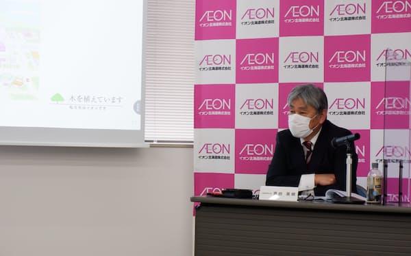 会見で話すイオン北海道の青柳英樹社長(9日、札幌市)