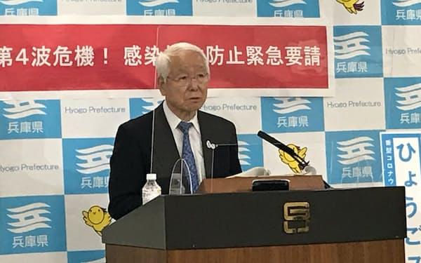 自宅療養容認について説明する兵庫県の井戸知事(9日、神戸市)