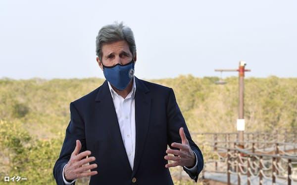 ケリー米大統領特使は気候変動での米中協力をめざす=ロイター