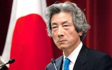 小泉政権誕生から20年 首相主導支えた「競争と革新」