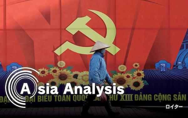 ベトナムは1986年のドイモイ(刷新)政策以降、市場経済の導入と並んで全方位外交に舵を切ってきた(今年1月の第13回共産党大会のポスター)=ロイター