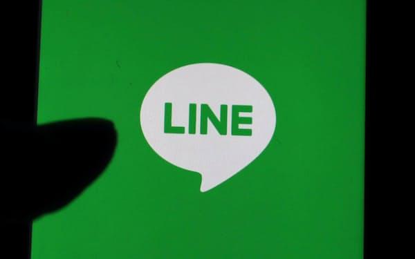 LINEの対話アプリで不具合が発生した