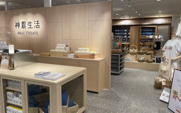 近鉄百貨店はFC事業などを新たな収益源として掲げた(あべのハルカス近鉄本店の「神農生活」)