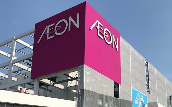 イオンリテールは千葉県、愛知県、大阪府の大型スーパーから通販商品を発送する