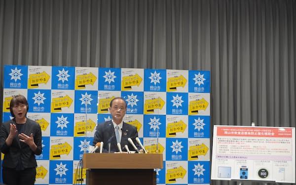 記者会見する岡山市の大森雅夫市長(13日、岡山市役所)