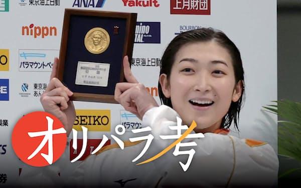 五輪3種目で優勝した池江だが、五輪代表権を獲得したのはリレー選手としてだった
