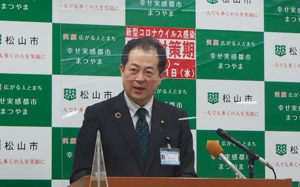 市内施設への5G基地局の整備を発表する野志克仁松山市長