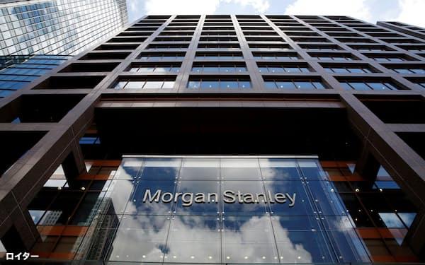 モルガン・スタンレーは一部幹部に社用機の私的利用を認めた(同社のロンドン本社)=ロイター