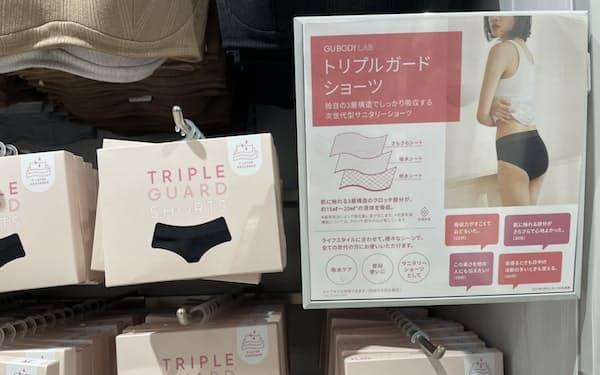 GUが発売した吸水ショーツは、一部商品が発売日に売り切れた(GU渋谷店)