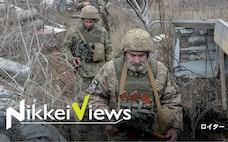 ウクライナ紛争、米ロ対立の新たな火種に