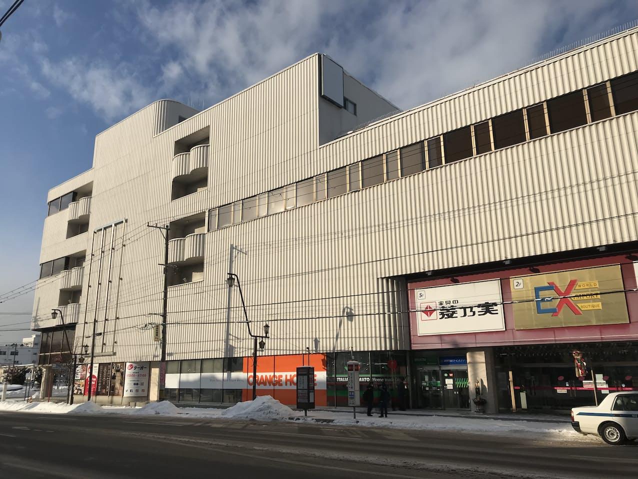 テーオーHDは商業施設テーオーデパート(北海道函館市)などを運営する