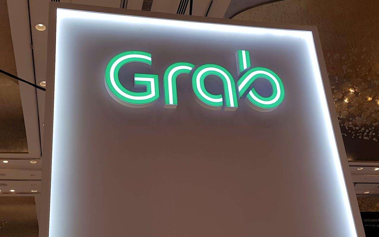 グラブはSPACを通じた米国上場によって、成長加速を目指す=ロイター