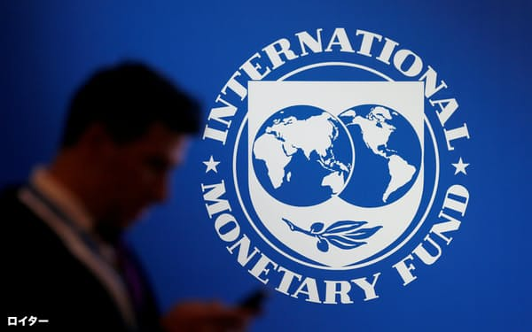 IMFは主要国でインフレが加速すると予測する=ロイター