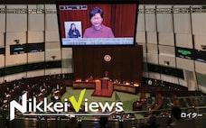 香港人意識の台頭 理解しようとしない中国