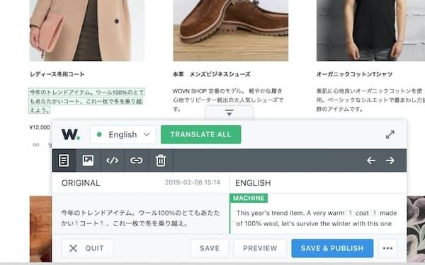 3種類の翻訳ツールから言語や文書の種類に応じて、最適なものを顧客企業に提案する