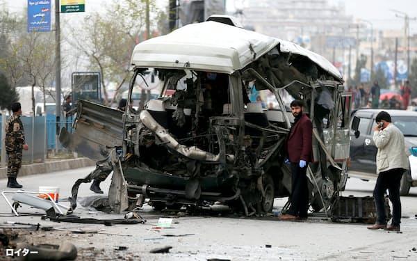 アフガンでは爆破テロが後を絶たない(カブール)=ロイター