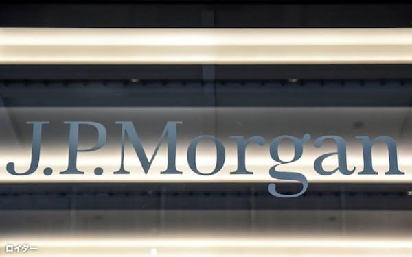 JPモルガンの決算は貸倒引当金の戻し入れが利益を押し上げた=ロイター